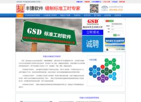 gzfj.com.cn
