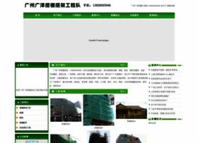 gzguangze.com