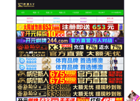 gzguojijipiao.com