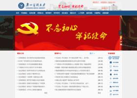 gzhmu.edu.cn