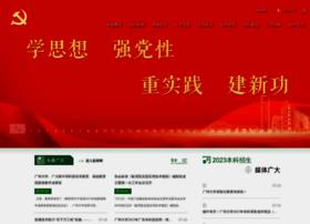 gzhu.edu.cn