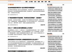 gzhuabin1688.com.cn