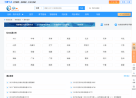 gzhx.cooco.net.cn