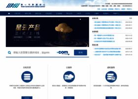 gzidc.com