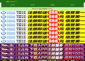 gzjiangan.com