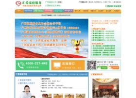 gzjiating.com