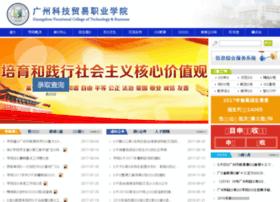 gzkmu.edu.cn