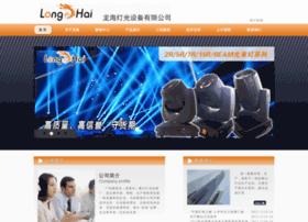 gzlonghai.com