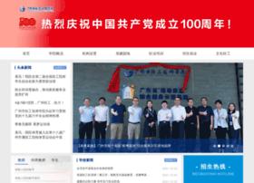 gzslits.com.cn