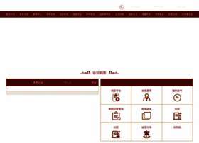 gztcm.com.cn