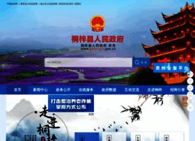 gztongzi.gov.cn