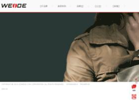 gzweide.com.cn