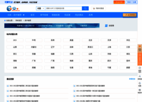 gzwl.cooco.net.cn
