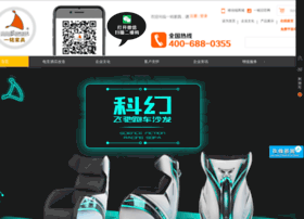 gzyiming.com