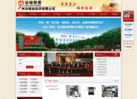 gzyinyu.com