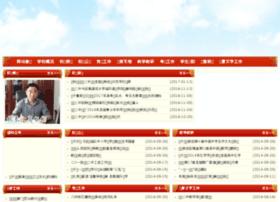 gzyixuanmir.com