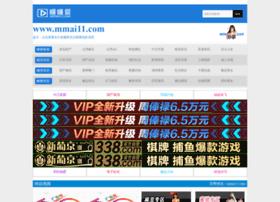 gzzhanning.com