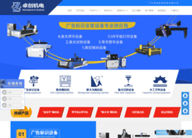 gzzhuochuang.com