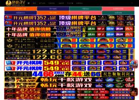 gzzq8.com