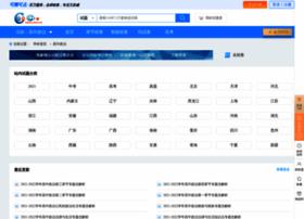 gzzz.cooco.net.cn