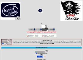 h-ack.arabepro.com