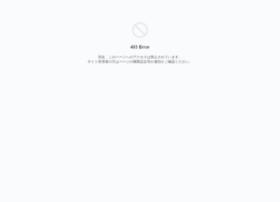 h-blog.net