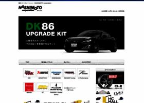 h-c.co.jp