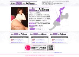 h-group.jp