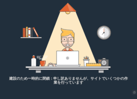 h-jp.info
