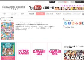 h-kawaii.jp