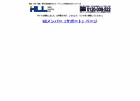 h-lc.com