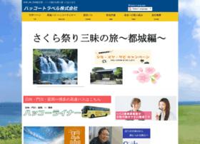 h-liner.jp