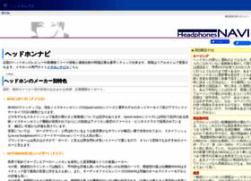 h-navi.net