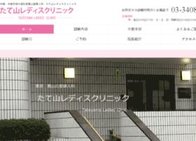 h-tateyama.com