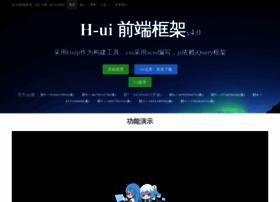 h-ui.net