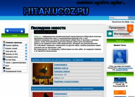 h1tan.ucoz.ru