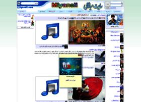 h2000.miyanali.com