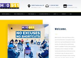 h20911.com