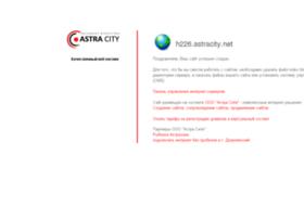 h226.astracity.net
