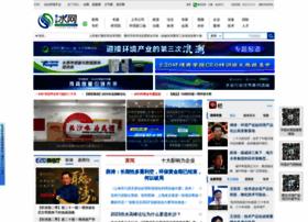 h2o-china.com