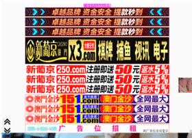 h4cku.com