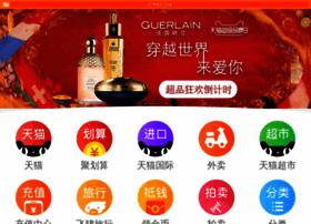h5.m.taobao.com