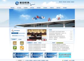 ha-airport.com