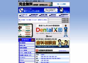 ha-channel-88.com