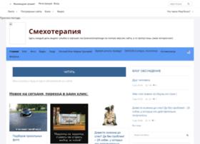 ha-hatushki.ru
