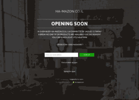 ha-mazon.co.il
