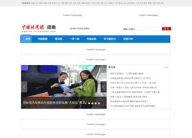 ha.chinanews.com.cn