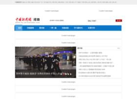 ha.chinanews.com