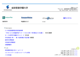 ha.shotoku.ac.jp