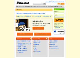 ha3.seikyou.ne.jp